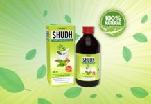 best blood purifier syrup in Ayurveda