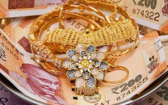 Gold Loan offers online